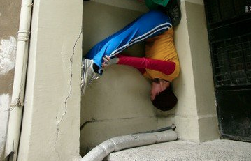 """Bodies in urban spaces"" by Willi Dorner"